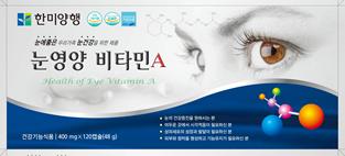 Bổ mắt Hanmi nội địa Hàn Quốc 400mg x120 viên (Hộp màu xanh)